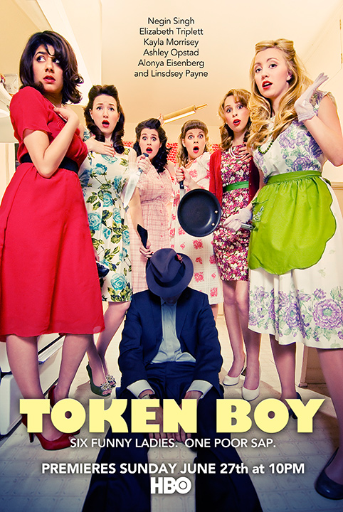 Token Boy Key Art